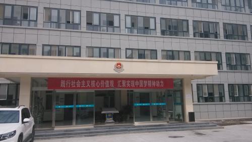 长安区国税局   房建工程
