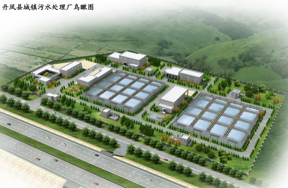 丹凤县污水处理厂工程-工程审计