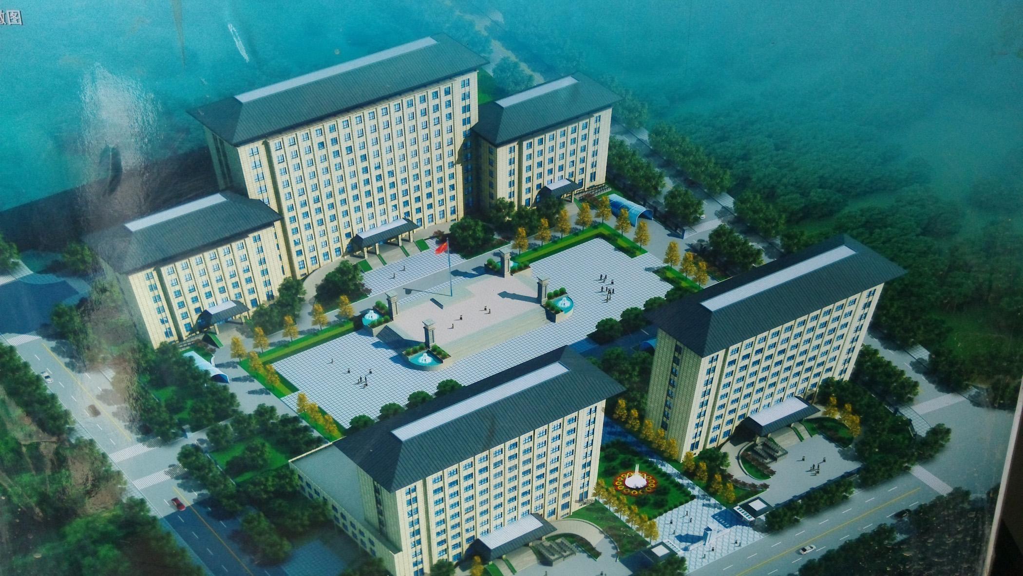 洛南县政法小区(公、检、法、司综合楼) 最高限价