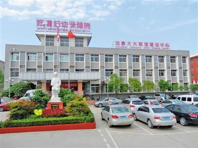 西安市临潼区妇幼保健院医疗设备采购项目