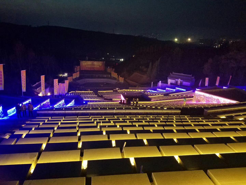 陕西省商洛市洛南县中国洛南音乐小镇建设项目核心工程音乐广场照片