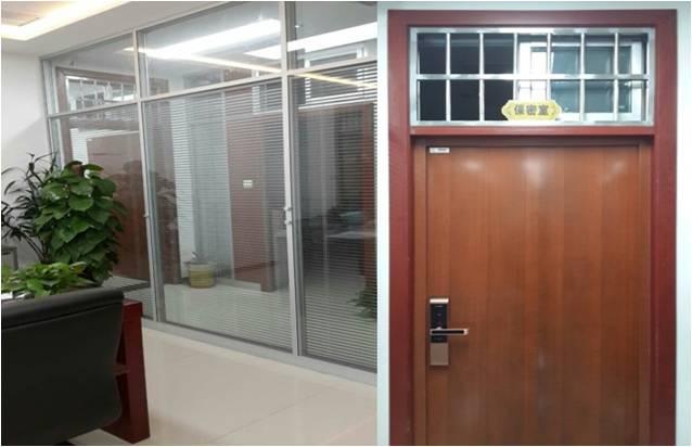 保密室(涉密业务办公室)