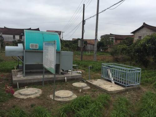 西安市临潼区2018年农村生活污水治理项目勘察设计招标