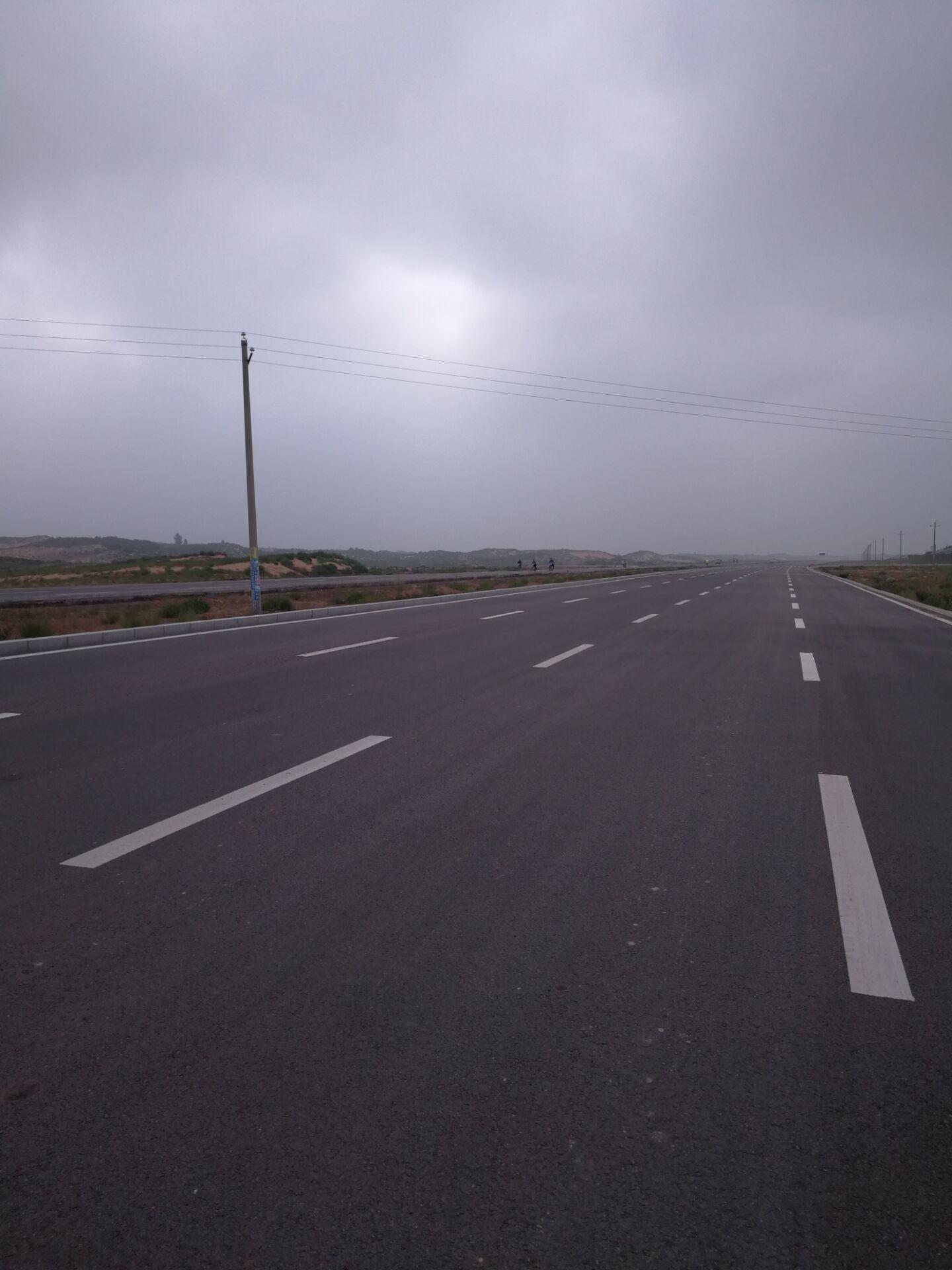 榆神工业区清水工业园道路工程BT项目N1、N3、N4标段