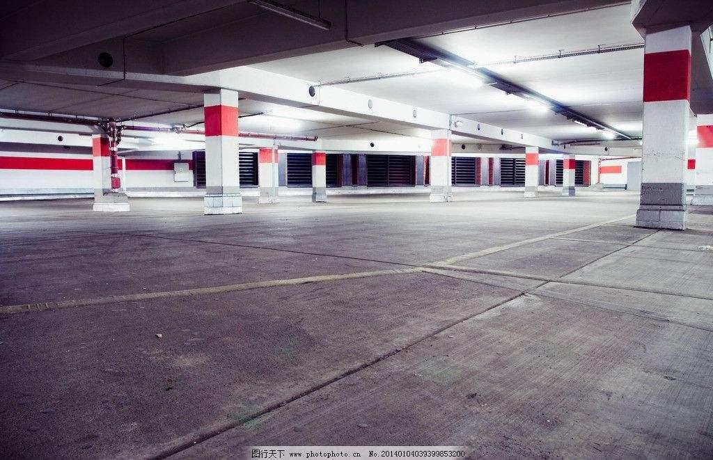 安康市水电三局棚户区改造三期(张岭片区棚户区改造三期)项目9#、10#、11#、12#、13#、14#、16#(公共配套)及地下车库工程—最高限价编制