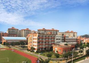西安电子科技大学2019-2020年房屋修缮及基础设施改造施工单位遴选项目