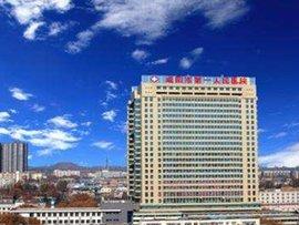 咸阳市第一人民医院教学楼改造及修缮工程—工程审计