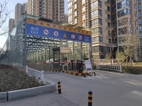 陕西师范大学长安校区13#~26#地下车库土建工程1~7轴+1.8m工程-工程审计