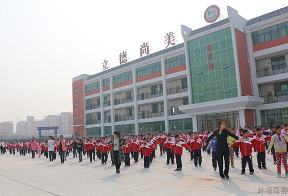 华阴市文体教育基础设施政府和社会资本合作(PPP)项目