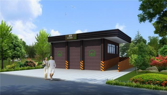 长安区农村固定式垃圾压缩站建设项目