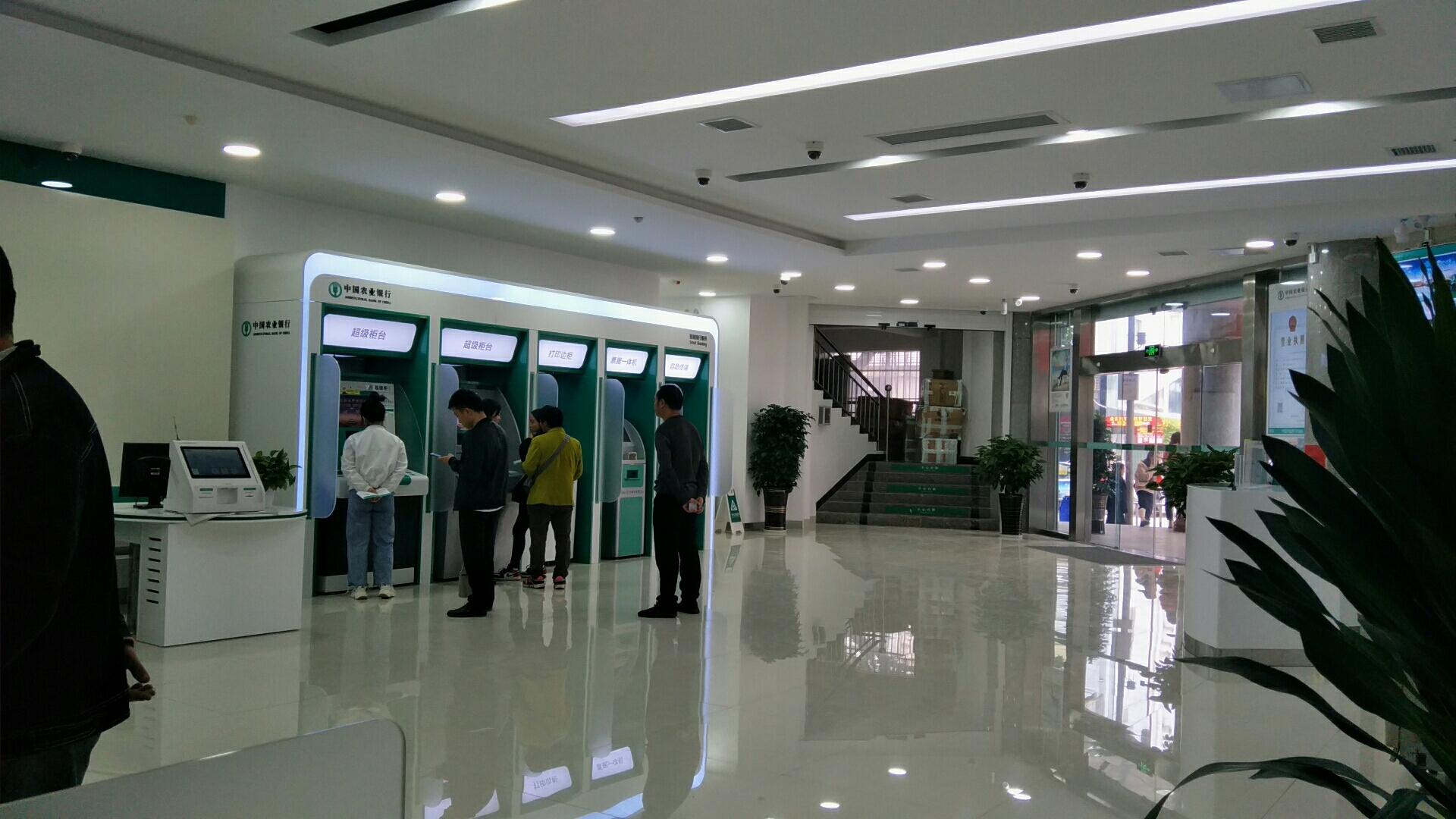 中国农业银行股份有限公司黔西南分行辖内营业网点装修工程质量监理项目