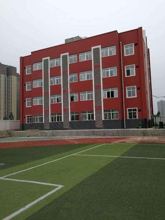 西安市第五十二中学教学综合楼