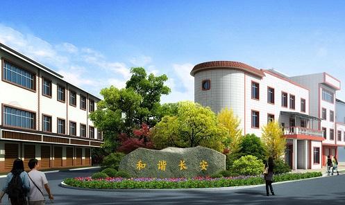 长安区2020年城乡建设项目全过程工程咨询管理(四标段)