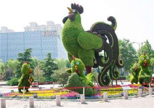 2020年西安浐灞生态区立体花坛制作安装