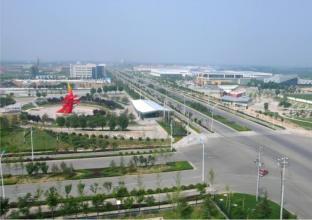 西安阎良国家航空高技术产业基地管理委员会政府购买棚户区改造货币化安置服务项目