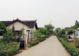 延川县永坪镇段家疙瘩村美丽乡村建设项目