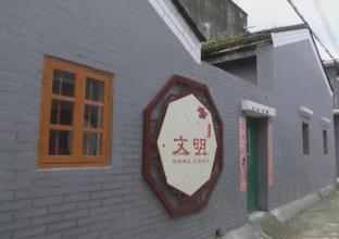 延川县永坪镇段家疙瘩村旧村改造工程