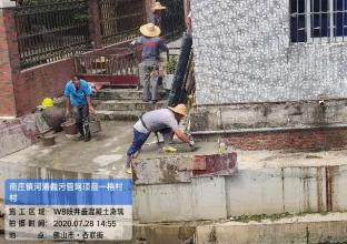 南庄镇河涌截污管网项目-梧村村