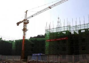 三原县中铁一局集团建筑安装工程有限公司基地棚户区改造项目