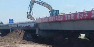 二连浩特至广州国家高速公司集宁至阿荣旗联络线草高吐至乌兰浩特段公路工程全过程跟踪审计服务