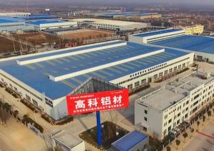 高科建材(咸阳)铝材科技有限公司铝型材生产基地项目(一标段)—结算审核