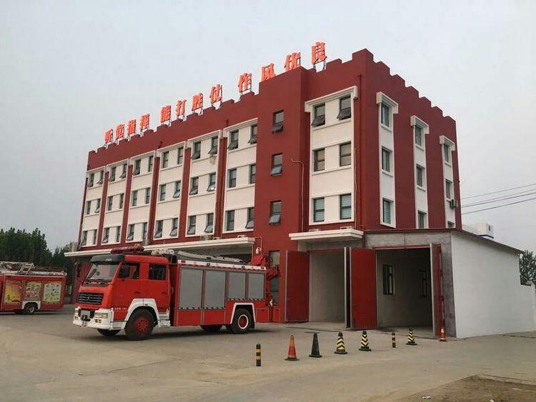 杨陵区消防大队迁建建设项目(施工)