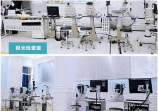 西安市广仁贸易商场视光检查类医疗设备租赁项目