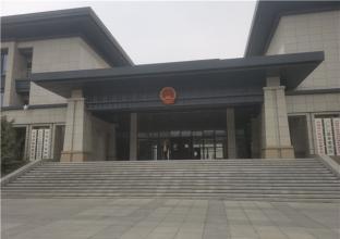 宜川县市民服务中心及城市规划展览馆工程